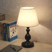 檯燈 歐式臺燈臥室床頭簡約現代創意小臺燈溫馨護眼床頭燈喂奶小夜燈【店慶滿月限時八折】