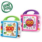 美國 跳跳蛙 LeapFrog 100單字互動認知圖鑑 全英幼兒學習玩具 1540 好娃娃