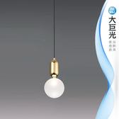 【大巨光】工業風吊燈_小(LW-09-3581)