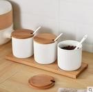 陶瓷調味罐三件套廚房調味品罐套裝...