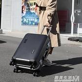 網紅拉桿箱抖音韓版22寸行李箱男女24寸密碼登機箱萬向輪皮箱