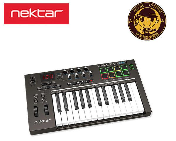 【小麥老師樂器館】NEKTAR Impact LX25 主控鍵盤 MIDI鍵盤 25鍵 25key 附打擊版