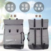 美術4K加厚防水大拉?繪圖畫袋雙肩背包水粉素描寫生畫包