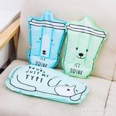 卡通天降溫水墊椅子冰坐墊辦公室學生午睡冰墊子水袋可注水  朵拉朵衣櫥