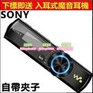 【3C】NWZ-B172F MP3音樂播放器 MP3 運動型 隨身聽