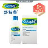 【雀巢 Nestle】舒特膚溫和潔膚乳 200ml
