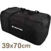 東山戶外 大型裝備袋/打理袋/旅行袋 約39x70公分 抗撕裂布料 可裝四個睡墊大小/台灣製造