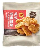 [COSCO代購 需低溫宅配] 促銷到6月22日 C124917 CP 卜蜂美式黑胡椒經典雞塊 3公斤