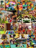 積木玩具兒童legao積木拼裝玩具益智力動腦新品