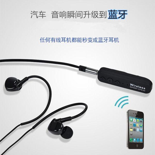 無線運動跑步藍芽耳機 雙耳入耳領夾式通用耳麥 立體聲接收器耳塞艾維朵