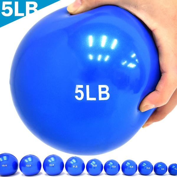 重力球5磅.軟式沙球重量藥球瑜珈球韻律球抗力球健身球灌沙球裝沙球Toning Ball.推薦哪裡買ptt