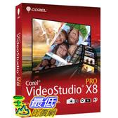 [104美國直購] Corel VideoStudio Pro X8