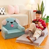 折疊小沙髮卡通可愛男孩女孩懶人躺座椅床寶寶凳幼兒園可拆洗YXS『交換禮物』