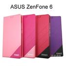 【Xmart】磨砂側掀皮套 ASUS ZenFone 6 A600CG (6吋)