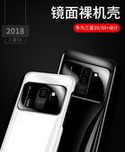 三星 S9 S9 PLUS 手機殼 奢華 立體 玻璃 鏡面 裸機殼 鏡頭保護 防摔 保護殼 超薄 耐刮 時尚 保護套
