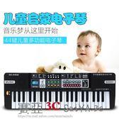 電子琴兒童玩具多功能44鍵