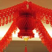 結婚慶用品新房婚禮布置創意婚房裝飾臥室房間/廳喜字拉花球彩帶 強勢回歸 降價三天