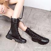 秋冬厚底馬丁靴女漆皮繫帶中筒靴黑色皮靴帥氣中跟機車靴 可可鞋櫃