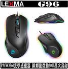 [地瓜球@] 雷馬 LEXMA G96 光學 滑鼠 RGB 電競 PMW3360