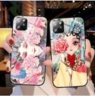 戲曲三星S21保護殼 國粹Galaxy S21+保護套 京劇花旦中國風三星S21 Ultra手機殼 SamSung S21手機套