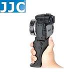 又敗家JJC相機錄影槍把HR適1D x c 1Ds 5D 6D 7D mark IV攝影手把II錄影手把2相機手把3攝影手柄III錄影手柄4
