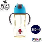 PUKU 藍色企鵝-PPSU企鵝滑蓋學習水杯280ML-水色