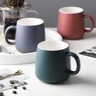 帶蓋勺馬克杯子男生家用茶杯女辦公室咖啡陶瓷情侶款喝水杯高級感 【夏日新品】