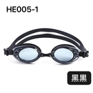 HE005-1成人泳鏡