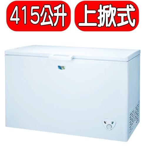 SANLUX台灣三洋【SCF-415W】 415公升臥式冷凍櫃