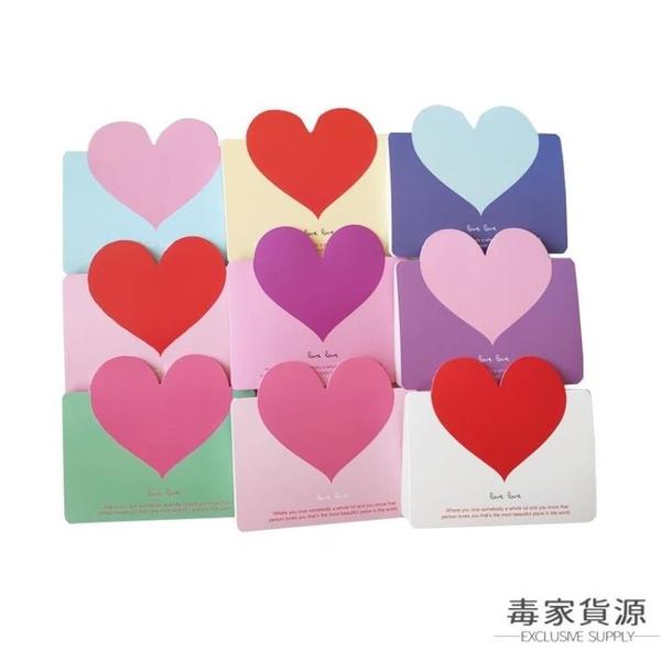 圣誕節生日祝福賀卡小卡片愛心簡約迷你感謝許愿禮品【毒家貨源】
