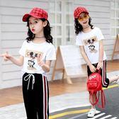 米蘭 女童套裝夏裝2019新款洋氣小女孩夏季短袖兒童裝網紅時髦兩件套潮