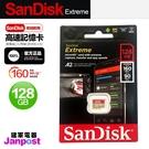 Sandisk Extreme microSDXC UHS-I V30 A2 記憶卡 128GB gopro可使用 建軍電器