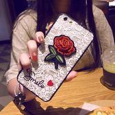 手機殼 日韓蘋果7plus手機殼掛繩iPhone6s保護套創意花防摔i8女款軟殼潮 韓菲兒