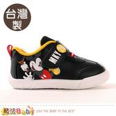 童鞋 台灣製迪士尼米奇正版運動休閒鞋 魔法Baby