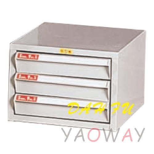 【耀偉】DAHFU大富 A4特殊規格耐衝擊(米色)抽屜效率櫃SY-A4-103N (文件櫃|檔案櫃)
