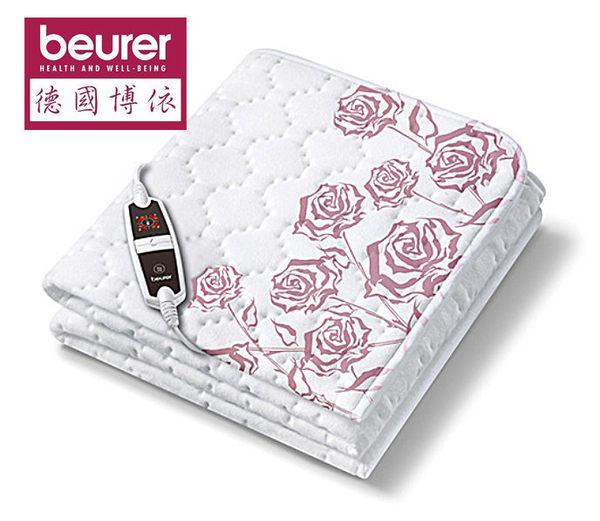 德國博依beurer 銀離子抗菌床墊型電毯 TP66XXL雙人雙控定時型
