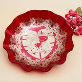 婚慶果盤 婚禮亞克力紅色水果盤糖果盤干果盤
