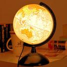 里和家居 l 8吋發光塑膠底座地球儀(中英文對照) A-02-108LA 小夜燈