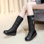 中筒雪地靴女厚底冬季防寒保暖羽絨布加厚毛防滑防水棉鞋女靴 時尚芭莎