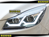 莫名其妙倉庫【KU073 雙魚眼頭燈日行燈】雙U導光條13-16 不含HID 接單訂購 2013 Ford KUGA