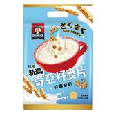 桂格奇亞籽麥片特濃鮮奶28G x10【愛買】