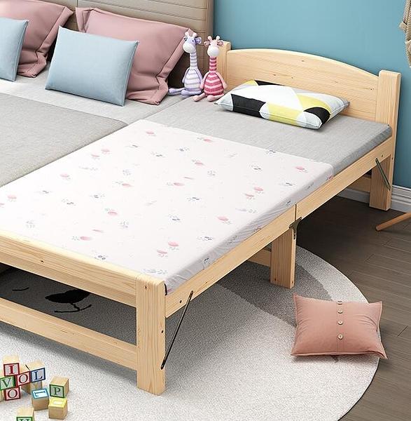 定制實木兒童摺疊床帶護欄拼接