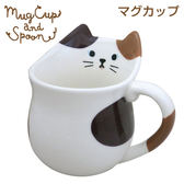 Hamee 日本 加藤真治 DECOLE concombre  陶瓷造型 馬克杯 (三毛貓) 586-743587