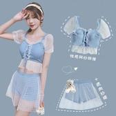 泳衣可愛泳衣少女日系超仙女范性感網紗學生分體裙式溫泉款甜美小清新 玩趣3C