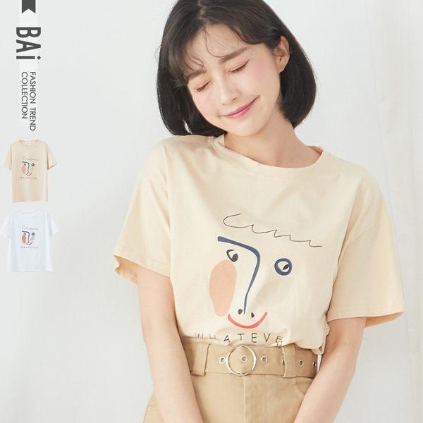 T恤 抽象微笑膠印圓領上衣-BAi白媽媽【190658】
