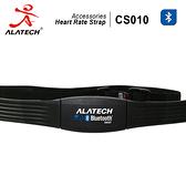 ALATECH CS010藍牙無線運動心率胸帶 (橡膠側扣式束帶)