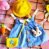 兔子衣服套裝 日系可愛日本兔兔衣寵物帽子牽引繩【小獅子】