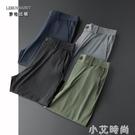 冰絲休閒褲男夏季薄款寬鬆速干西褲松緊腰超薄彈力垂感直筒長褲子 小艾新品