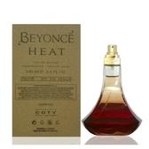 Beyonce Heat 碧昂絲 熱力淡香精 100ml TESTER包裝【七三七香水精品坊】