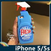 iPhone 5/5s/SE 萬用清潔劑保護套 軟殼 一噴見效 油汙剋星 搞怪明星同款 矽膠套 手機套 手機殼